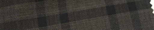 【Ar_6w007】ブラウン+6×5cm黒Wプレイド