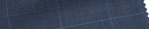 【Ar_6w015】ライトネイビー・グレンチェック+5×4cmブルーウィンドウペーン