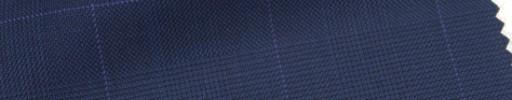 【Ar_6w016】ネイビー・グレンチェック+5×4cmパープルウィンドウペーン
