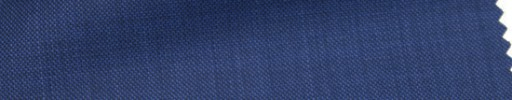 【Ar_6w039】ロイヤルブルー・シャークスキン