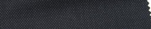 【Ar_6w045】チャコールグレー・黒バーズアイ