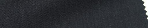 【Ar_6w051】ダークグレー4ミリ巾ヘリンボン