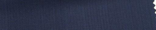 【Ar_6w052】ネイビー4ミリ巾ヘリンボン