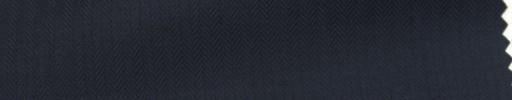 【Ar_6w053】ダークネイビー4ミリ巾ヘリンボン