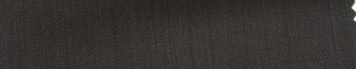 【Ar_6w054】ダークブラウン4ミリ巾ヘリンボン