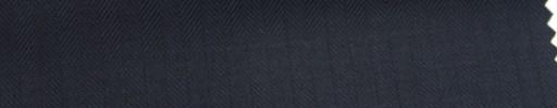 【Ar_6w056】ネイビー8ミリ巾ヘリンボン