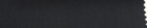 【Ar_6w057】ブラック8ミリ巾ヘリンボン