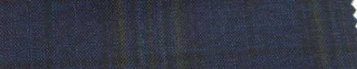 【Ar_6w103】ネイビー・グリーン・黒8×6cmタータンチェック