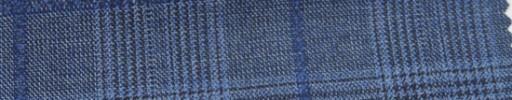 【Ar_6w107】ライトブルーグレンチェック+7.5×6cmブルーウィンドウペーン