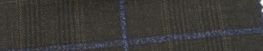 【Ar_6w109】ダークブラウングレンチェック+7.5×6cmブルーウィンドウペーン