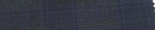 【Ar_6w130】ダークグリーン+7×6cmネイビーチェック・オーバープレイド