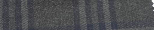 【Ar_6w134】チャコールグレー・ネイビー・グレー7.5×6cmタータンチェック