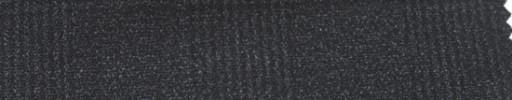 【Ar_6w154】ダークグレー6.5×5cmファンシーグレンチェック