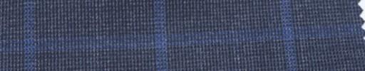 【Ar_6w160】ブルーグレーヘアライン+5×4cmブルーウィンドウペーン