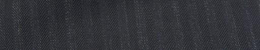 【Ckb_w122】ダークネイビー7ミリ巾ヘリンボーン