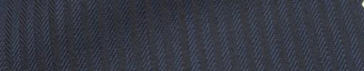 【Ckb_w130】ネイビー3ミリ巾ヘリンボーン