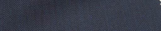 【Ckb_w140】ブルーグレー3ミリ巾ヘリンボーン