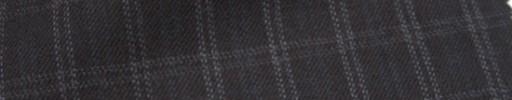 【Ckb_w152】ダークブラウン+1.5×1.3cm白・ダークグレーファンシープレイド