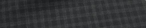 【Cu_6w08】黒・グレーファンシーチェック
