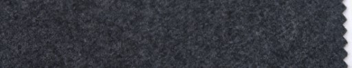 【P_6w55】チャコールグレー