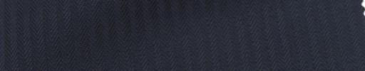 【Ie_6w005】ネイビー3ミリ巾ヘリンボーン