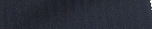 【Ie_6w019】ネイビーヘリンボーン+5ミリ巾ブラウンストライプ