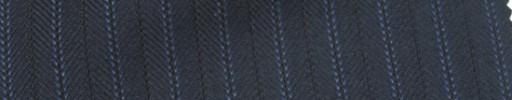 【Ie_6w080】ネイビーヘリンボーン+1cm巾ブルーストライプ