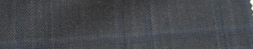 【Ie_6w128】チャコールグレー+5×4cmファンシープレイド