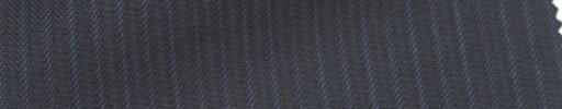 【Ie_6w143】ネイビー+3ミリ巾ヘリンボーン