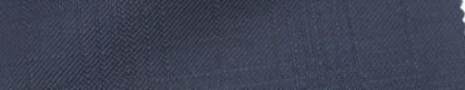 【Ie_6w180】ネイビー+5×4cmファンシー織りプレイド