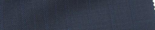 【Ie_6w189】ダークブルーグレー+1.3cm巾織り交互ストライプ