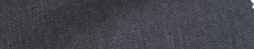 【Ie_6w207】チャコールグレー