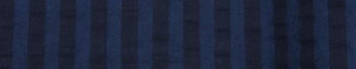 【Brz_67】ダークネイビー×ネイビー4ミリ巾