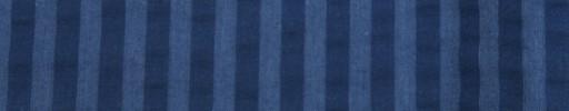 【Brz_68】ダークブルー×ブルー4ミリ巾
