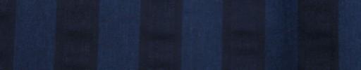 【Brz_69】ダークネイビー×ネイビー1.2cm巾