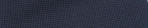 【Ca_7s137】紺黒ハウンドトゥース