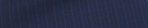【Ca_7s156】ライトネイビー・シャドウ柄+7ミリ巾ブルーストライプ