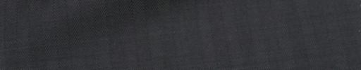 【Ca_7s231】ダークグレー8ミリ巾ヘリンボーン