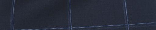 【Ca_7s258】ネイビー+6×4.5cm水色・ブルー織りウィンドウペーン