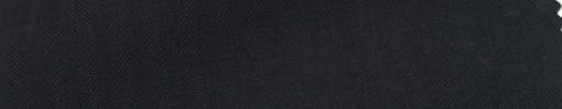 【Cb_Ls34】ネイビー+4ミリ巾織りストライプ
