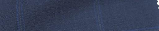 【Cb_Ls65】スモークブルー+6.5×5cmブルー・グレイプレイド