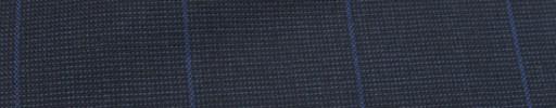 【Hf_a14】ダークブルー・ピンチェック+4.5×4cmブルー・ウィンドウペーン