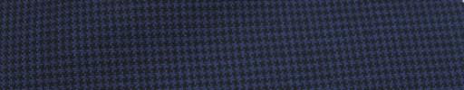【Hf_a17】黒紺ハウンドトゥース