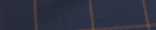 【Hf_a19】ネイビー+6×4.5cm赤茶ウィンドウペーン