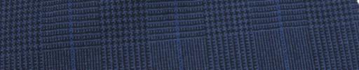 【Hf_a68】ブルーグレンチェック+5.5×4cmブルー・ウィンドウペーン