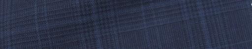 【IB_7s046】ダークブルーグレー4.5×4cmグレンチェック+ライトブルーファンシープレイド