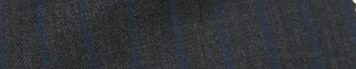 【IB_7s057】グレーヘリンボーン+1.2cm巾ブルーストライプ