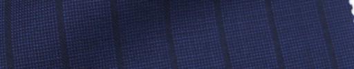 【IB_7s156】ロイヤルブルー+1.4cm巾ブラックストライプ