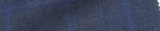 【IB_7s162】ブルーグレー+4.5×3.5cmブルーウィンドウペーン