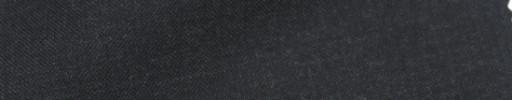 【IB_7s200】チャコールグレーマットウース